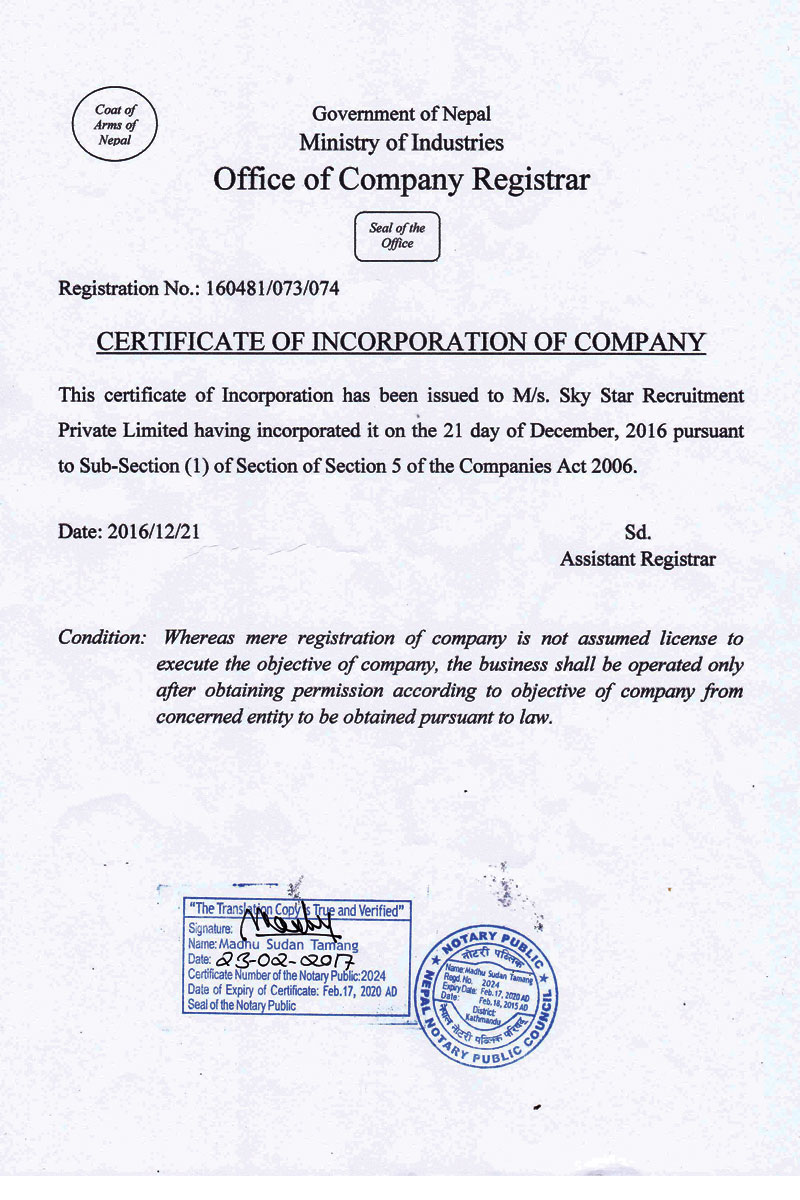 official documents  u2013 sky star recruitment pvt  ltd